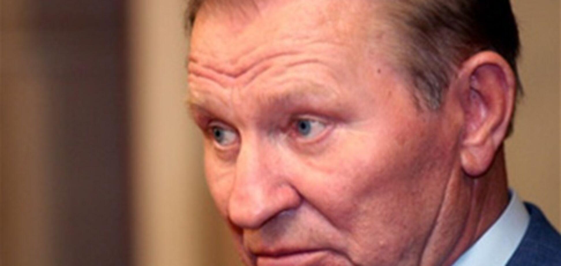 Кучма получил орден за заслуги перед Россией