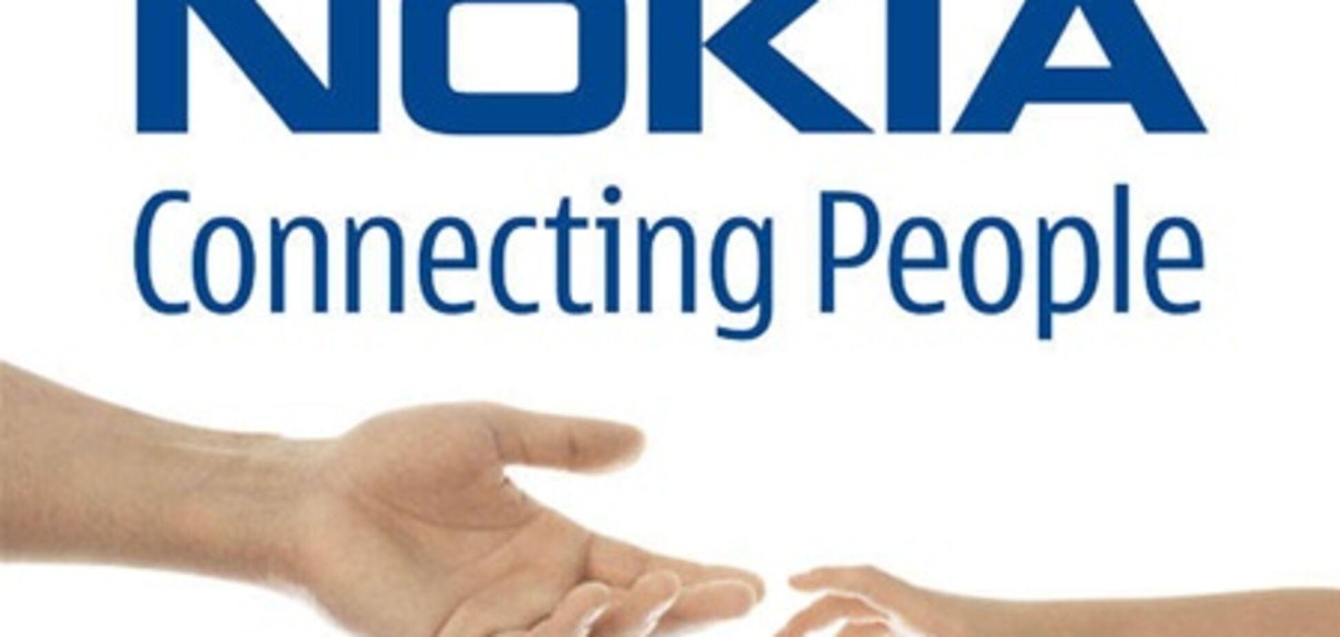 Кредитный рейтинг Nokia упал на две ступени