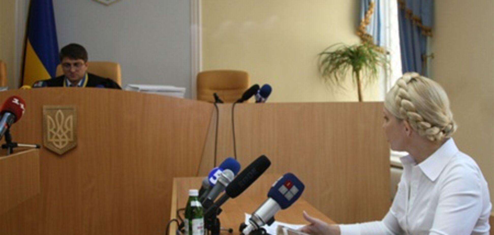 Тимошенко просит об отводе прокурора и допуске адвокатов