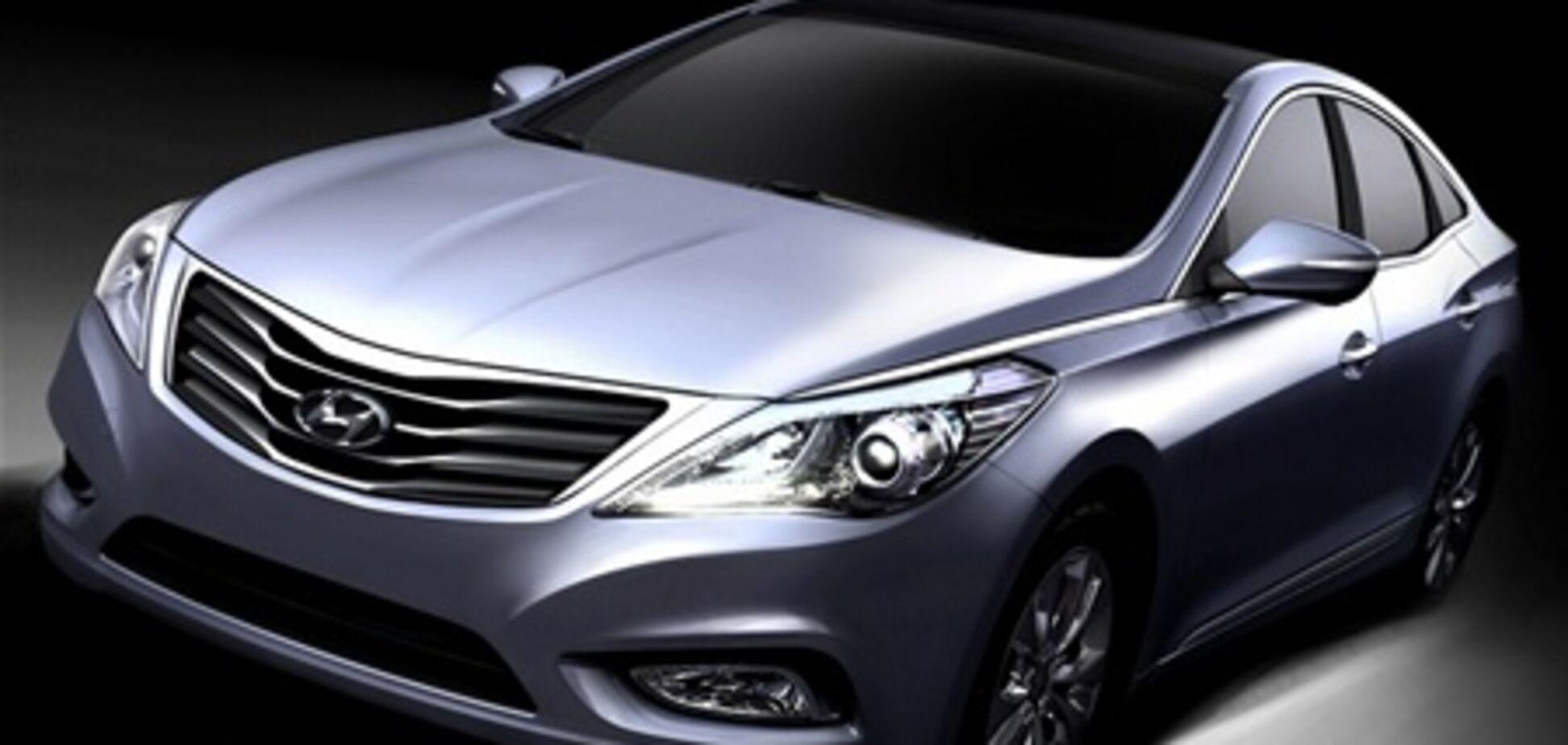 Hyundai подтвердила намерение представить Azera 2012