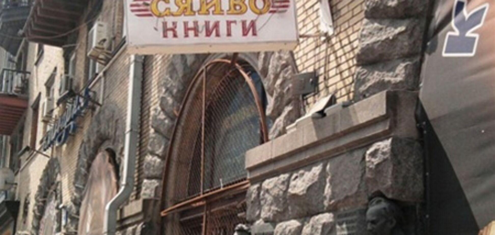 Захватчики магазина 'Сяйво' отказались выполнять решение суда