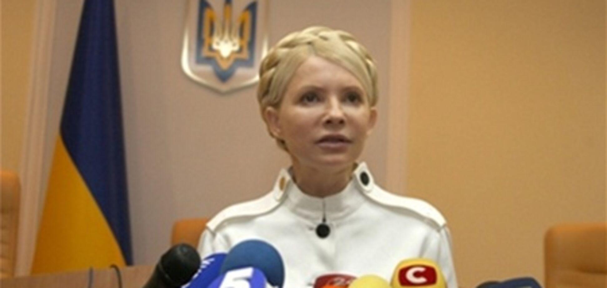 Тимошенко позвала на суд представителей Книги рекордов Гиннеса
