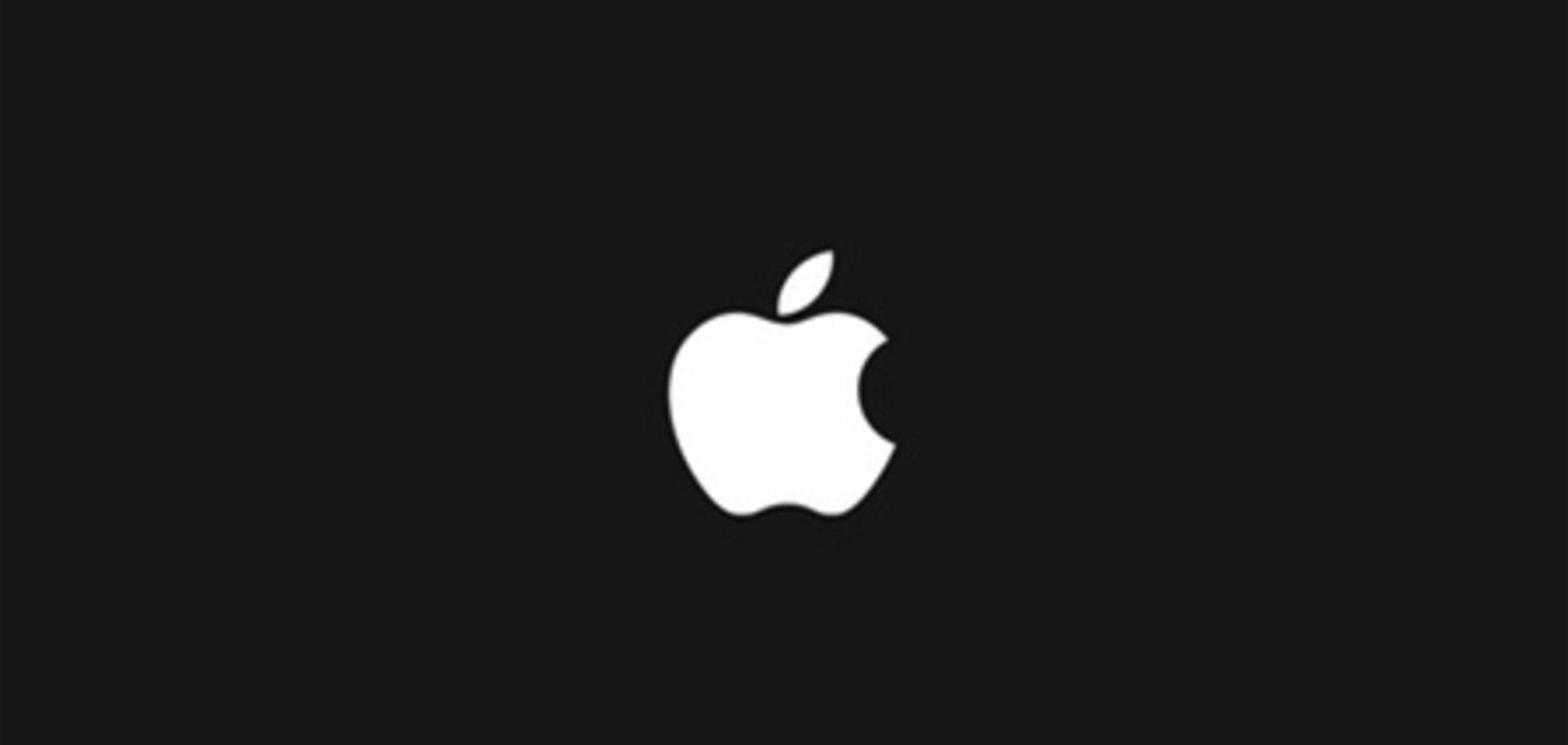 Apple патентует клавиатуру нового типа