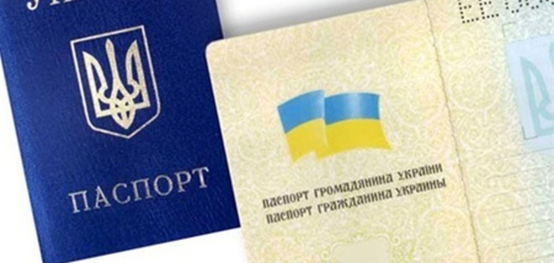 Янукович усложнил получение гражданства Украины