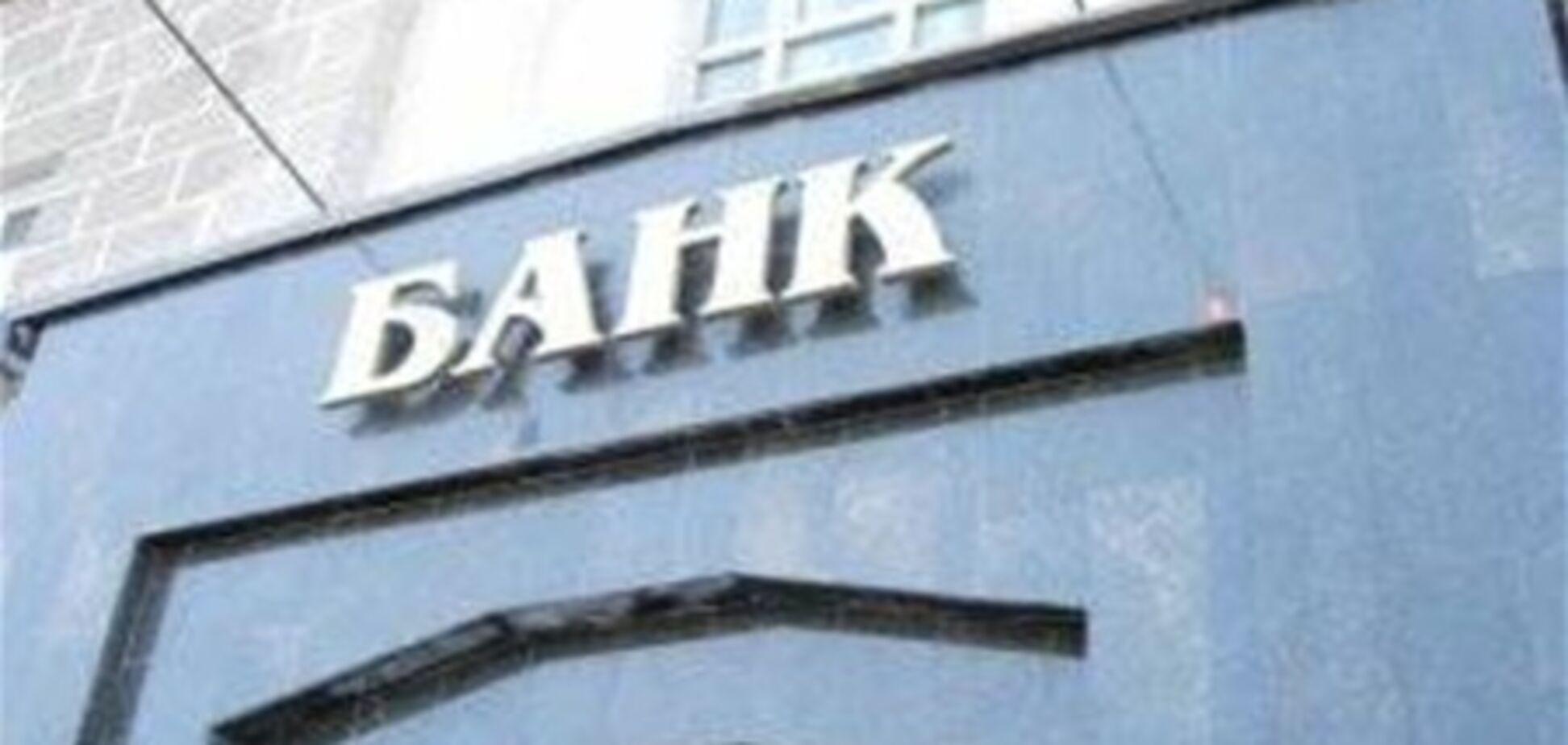 В Україні планується організувати земельний банк