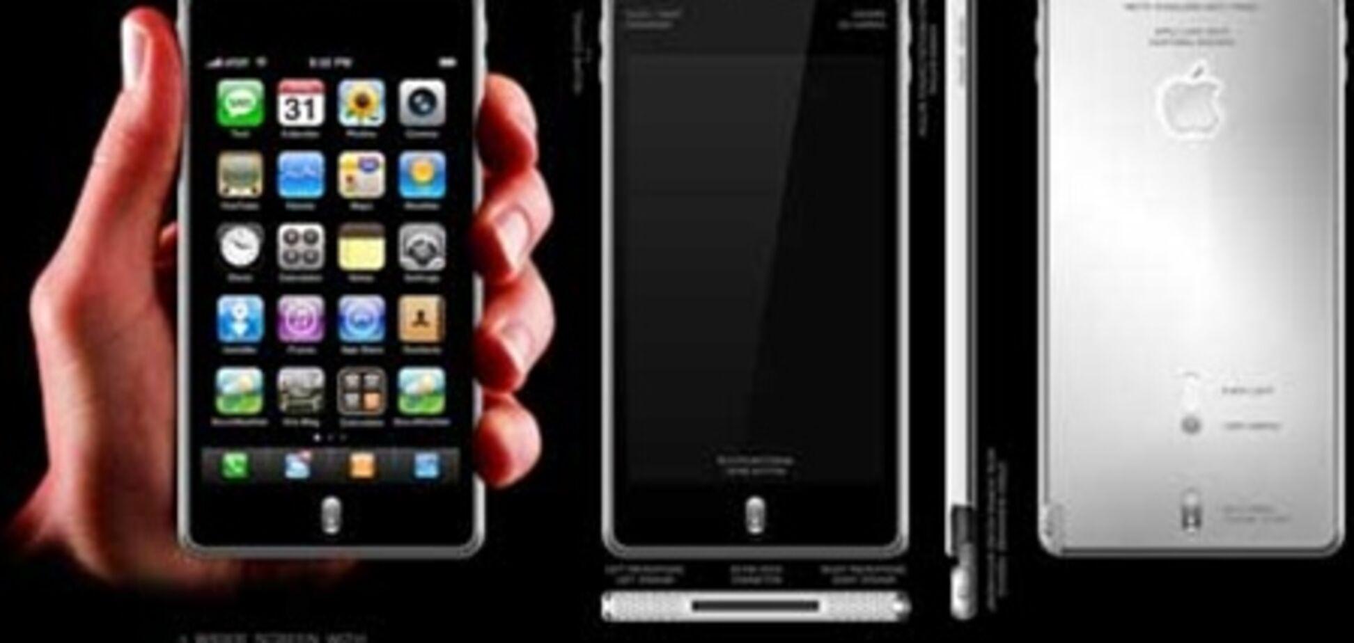 Треть американцев у же готовятся к покупке iPhone нового поколения
