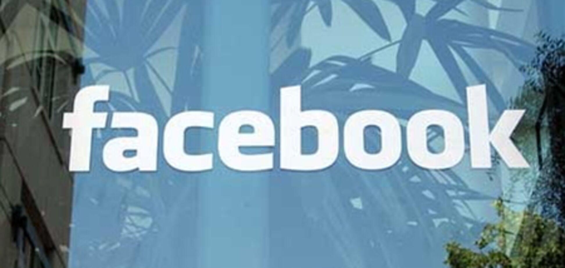 Vodafone представил мобильник для пользователей Facebook