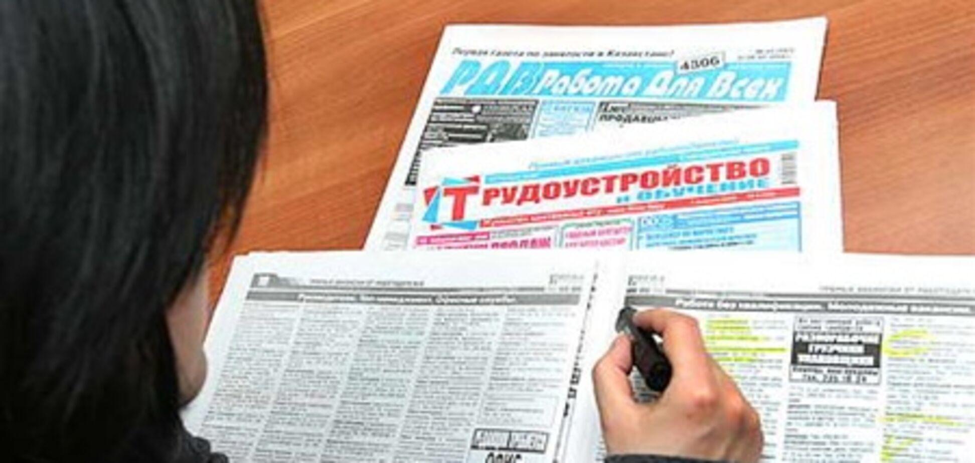 Більшість українців шукає роботу в Києві, а кияни — в Харкові
