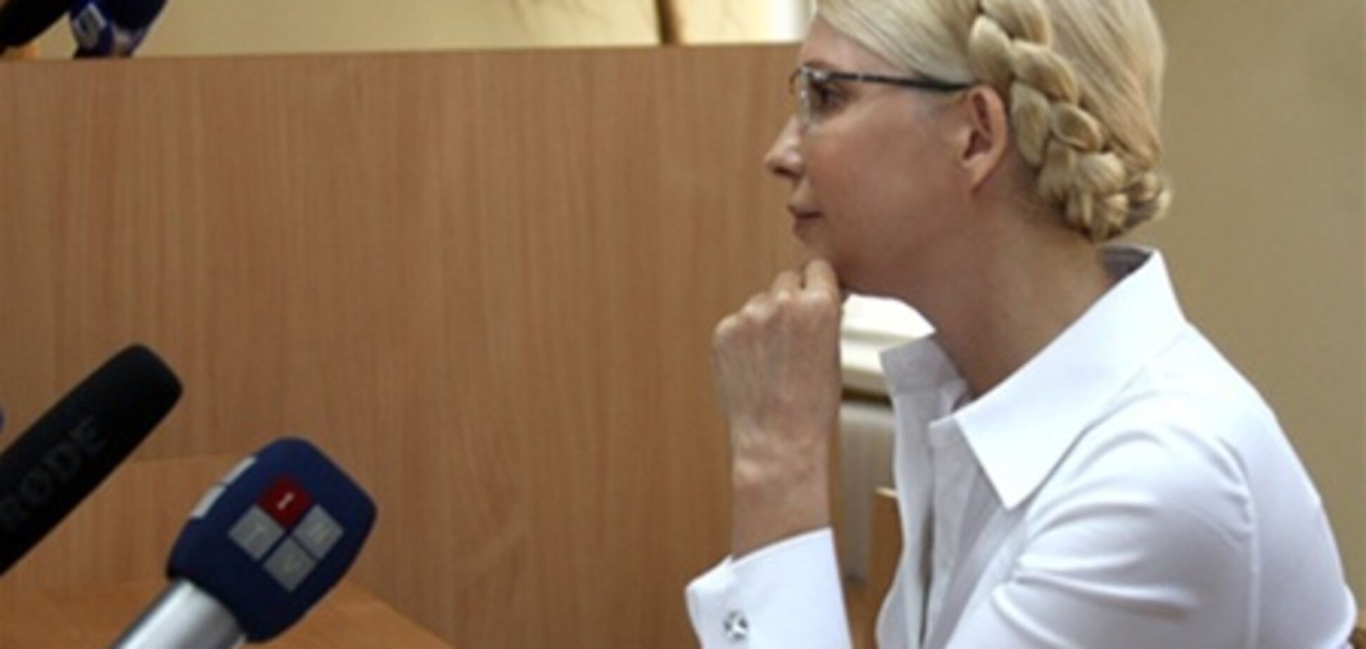 Киреев проигнорировал требование Тимошенко об отводе судьи