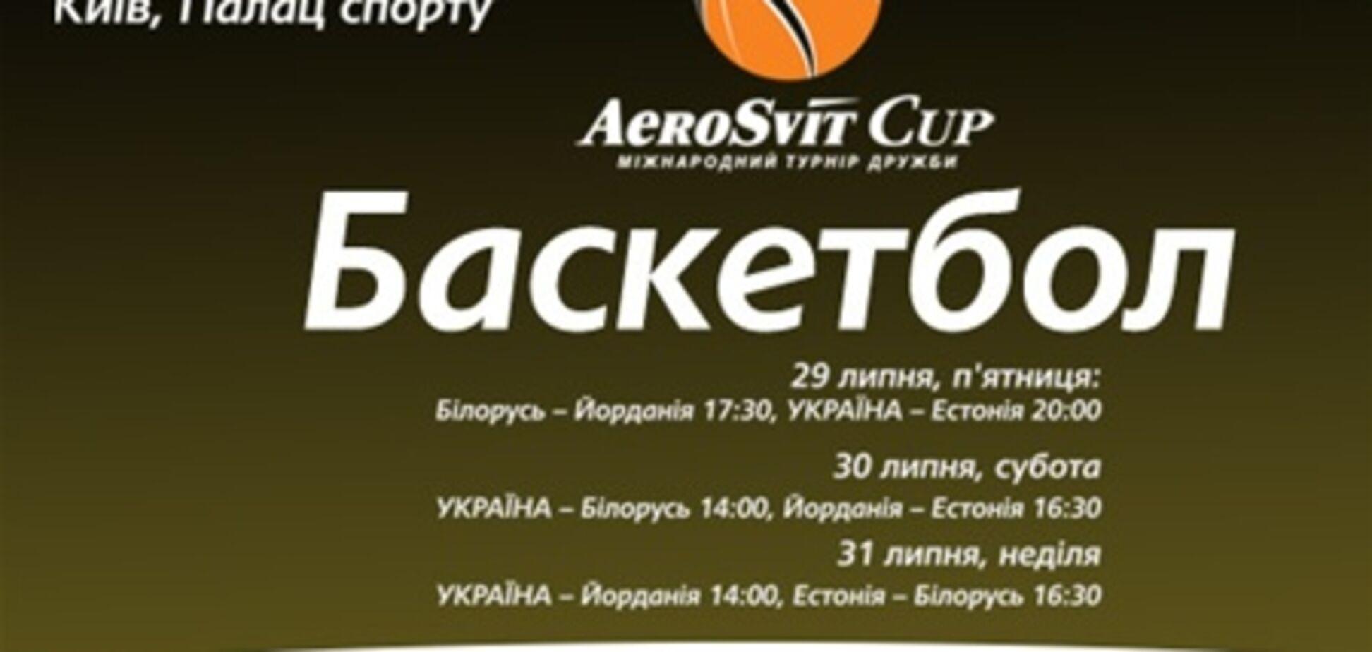 В Киев возвращается 'большой баскетбол'
