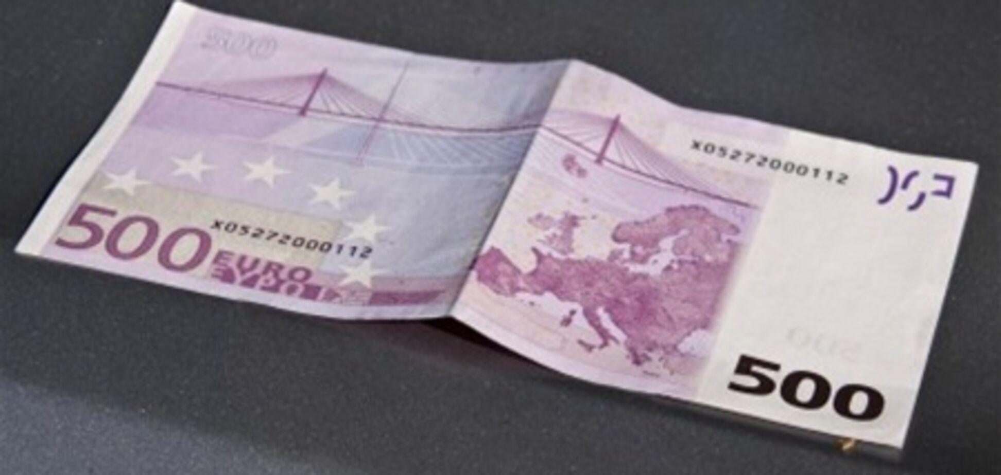 В Украине ходят поддельные купюры номиналом в 500 евро