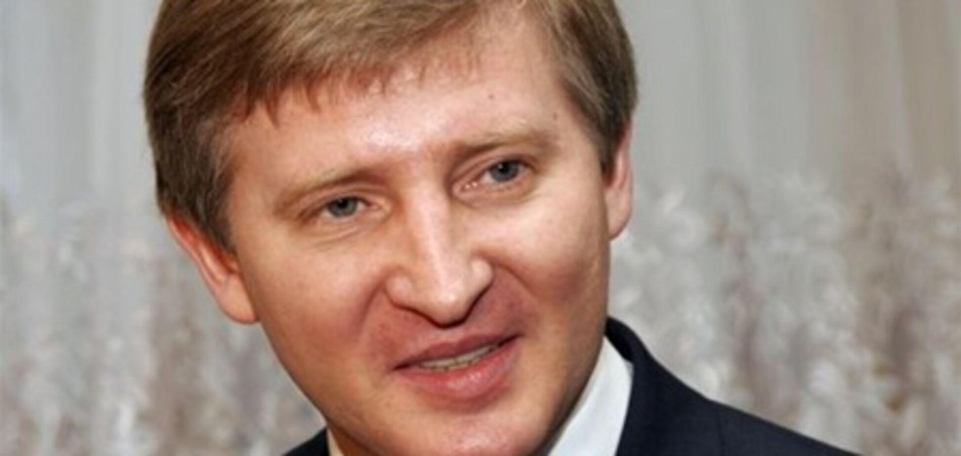 Предприятие Ахметова одолжило 700 млн долларов