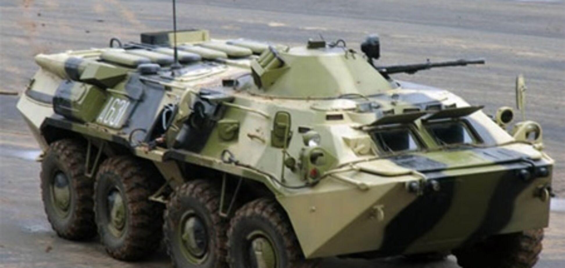 Ірак оштрафував Україну на 3 млн доларів