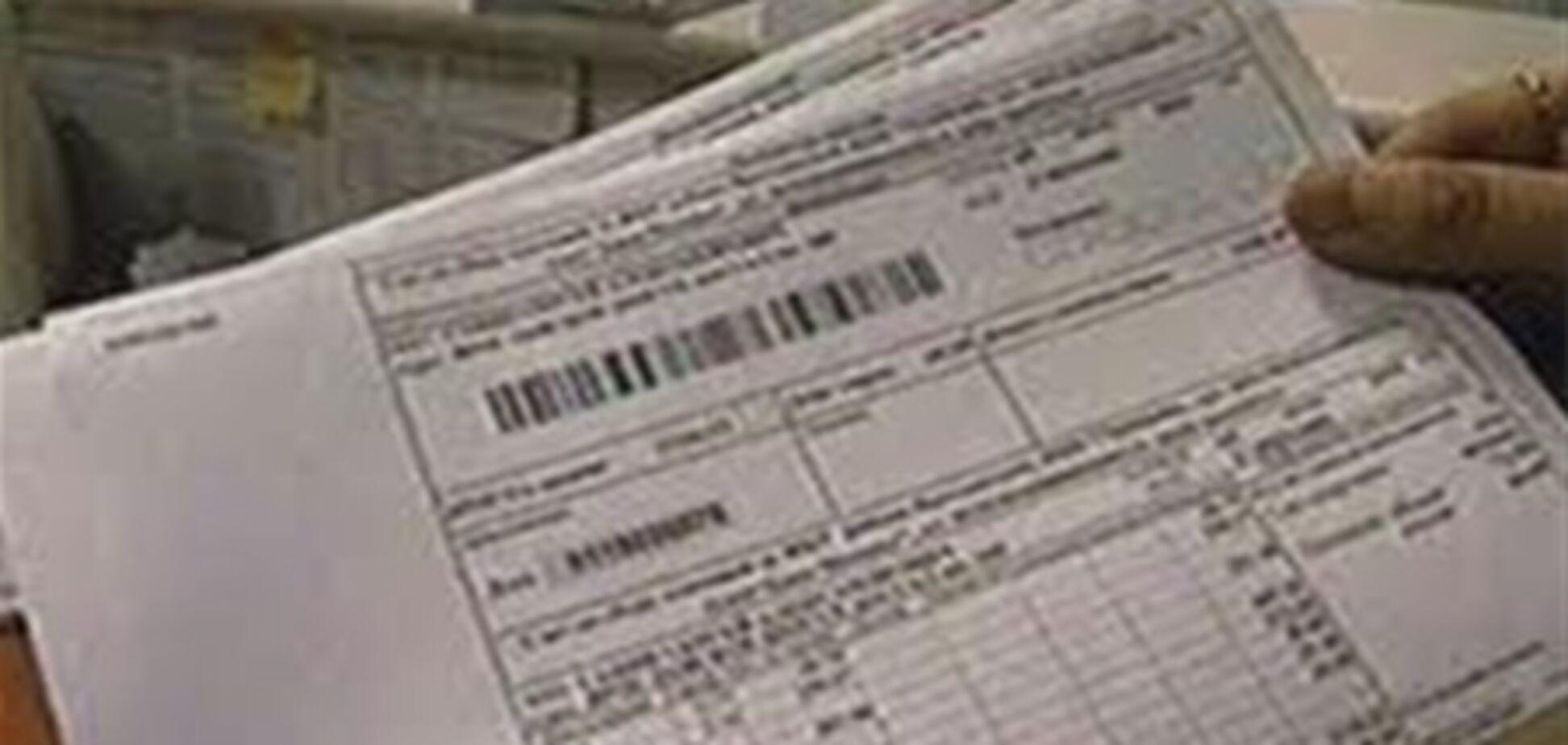 Изменен порядок расчетов за услуги ЖКХ