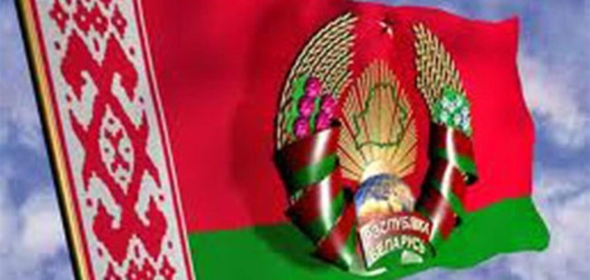 Беларусь – страна-незнакомка