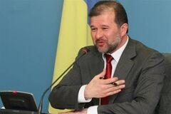Український екстрім: туристів - в зону!