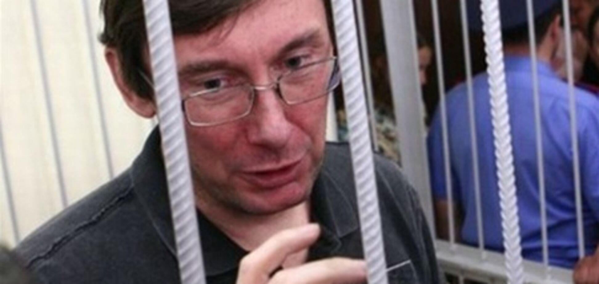 Луценко вкрав менше, ніж витрачено на суд над ним