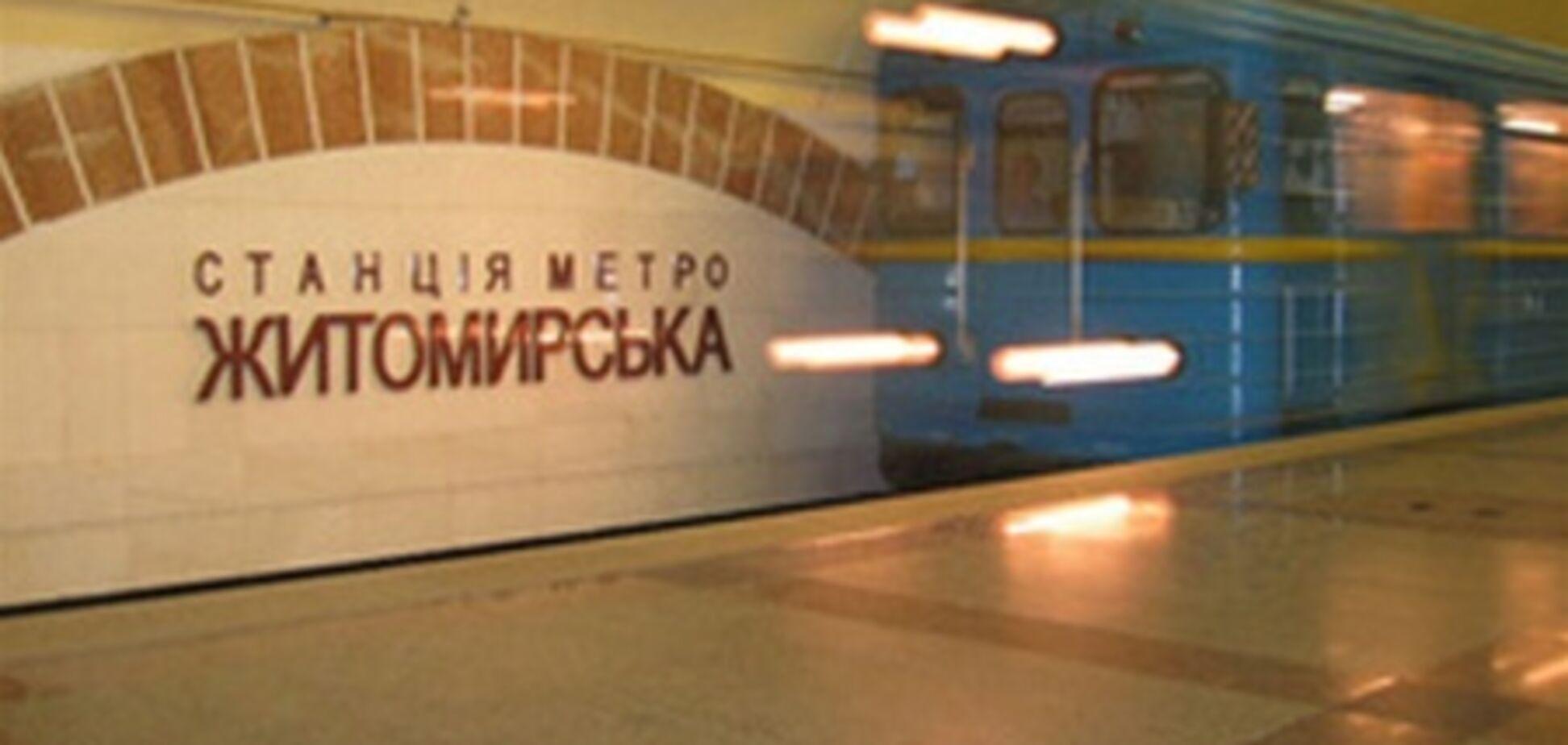 ЧП в киевском метро: пассажир упал на рельсы, 8 июля 2011