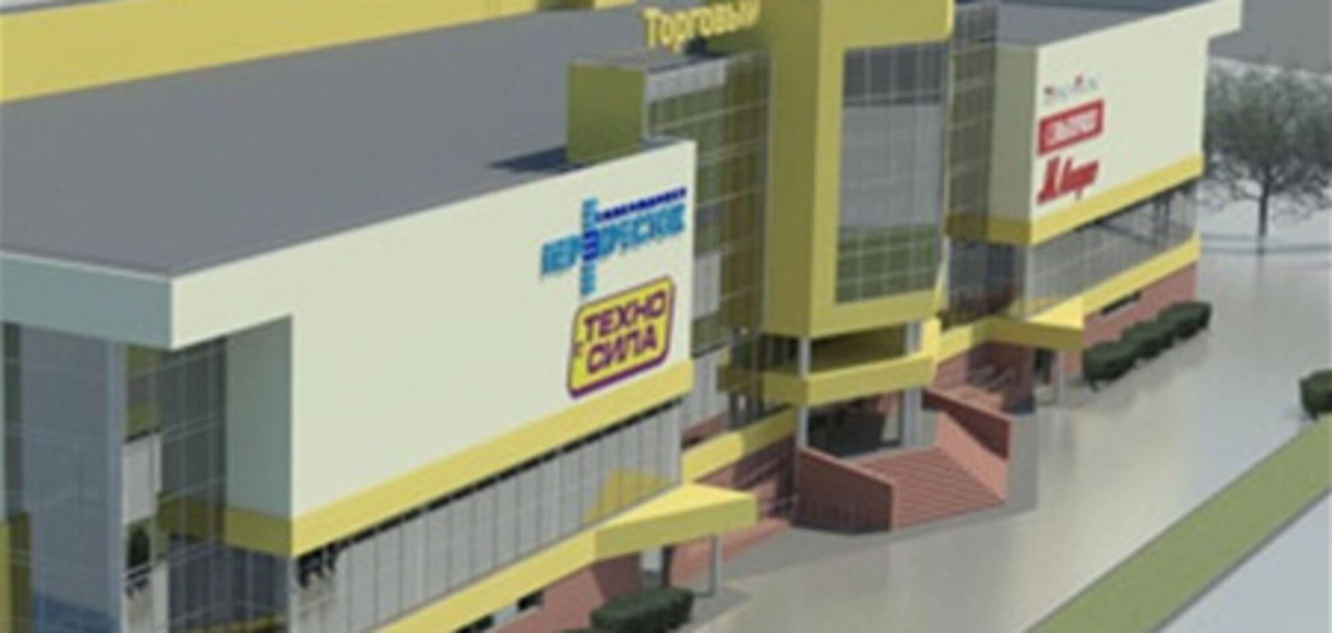 В Подмосковье построят крупный торговый центр