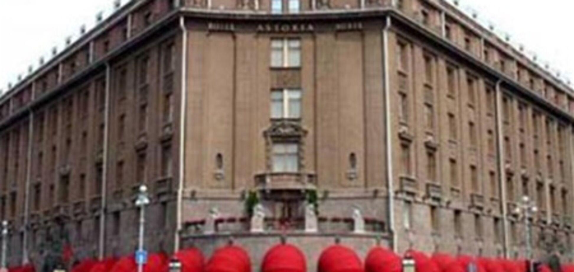 Гостиница 'Астория' подешевела на треть