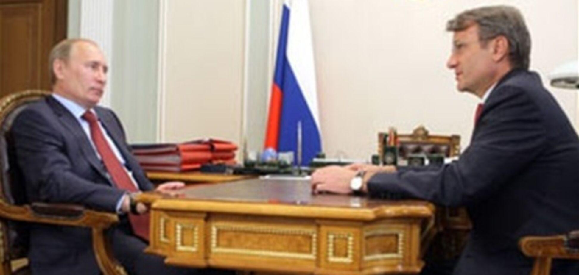 Путин попросил Сбербанк снизить ставки по ипотеке