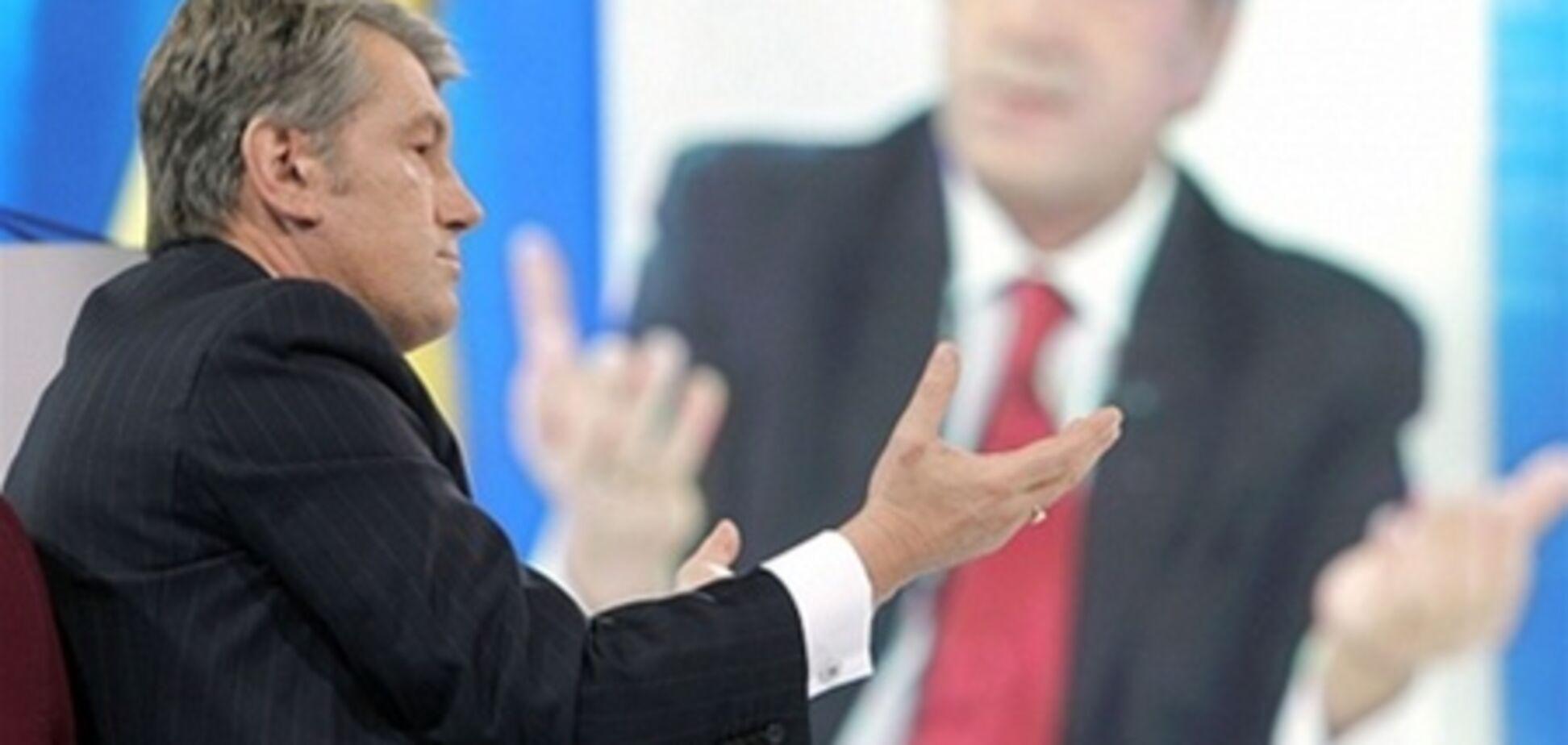Газові таємниці Тимошенко і Ющенко
