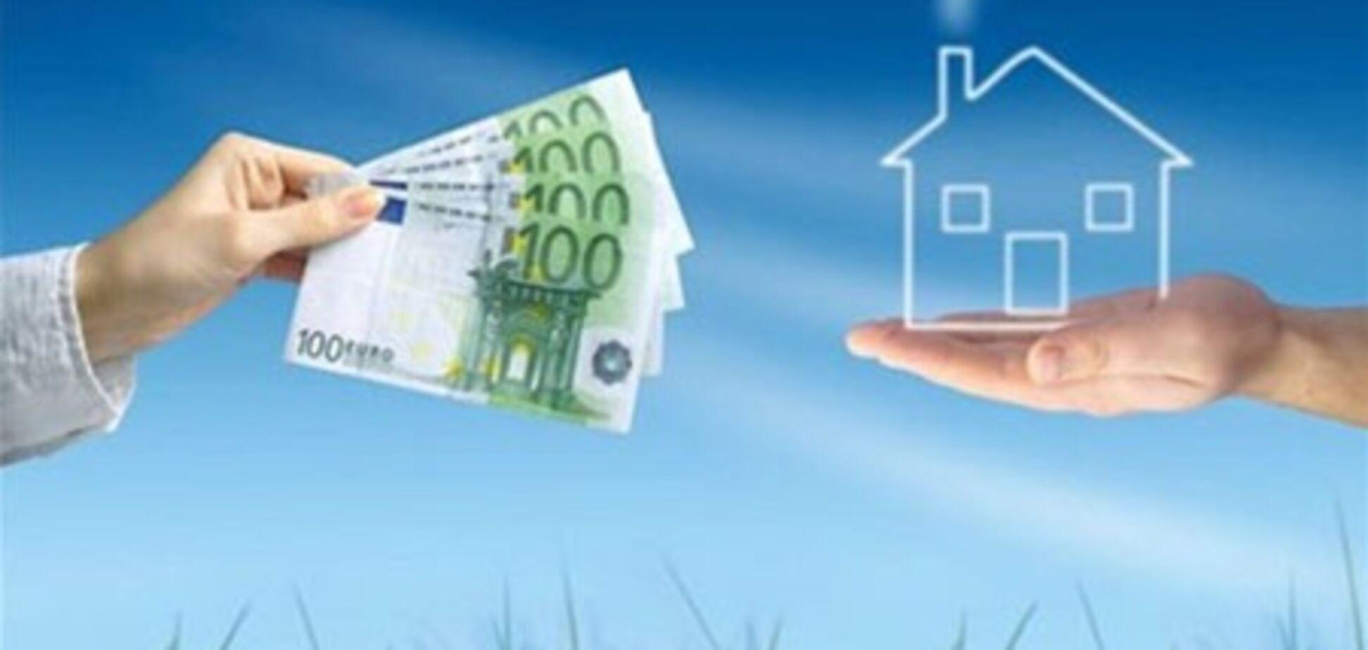 Недвижимость - самое надежное капиталовложение для украинцев