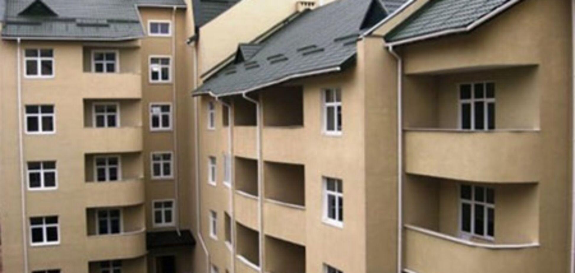 На элитную недвижимость Киева падает спрос