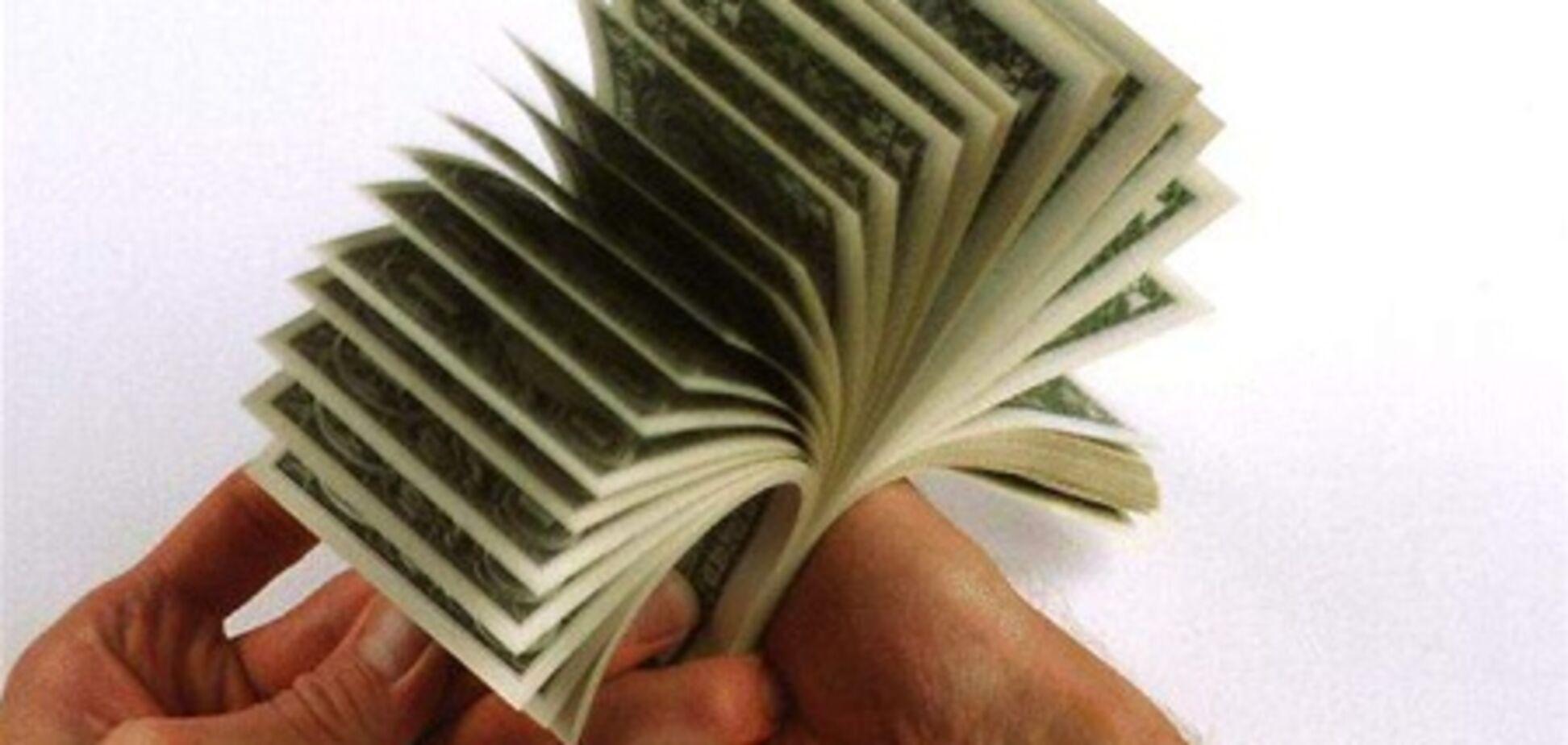 У маріупольському банку внесок чекає власника вже 82 роки
