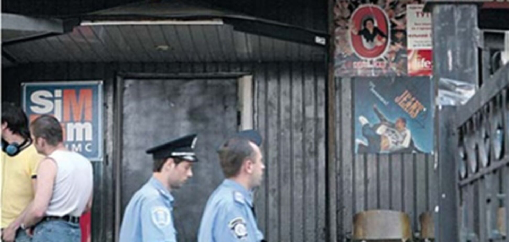 На киевском радиорынке 'Караваевы дачи' заложили три бомбы