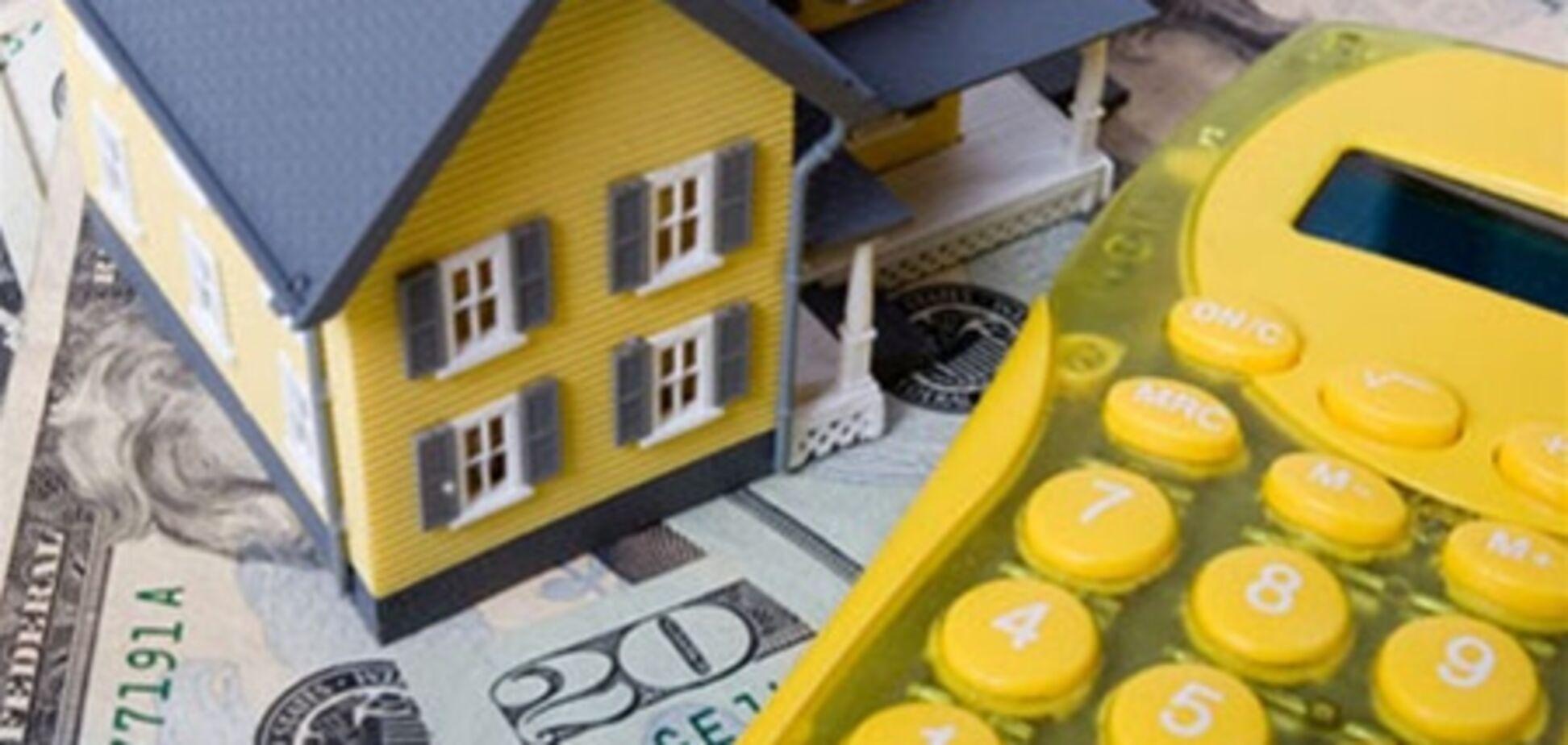 Обвал цен на жилье продолжается