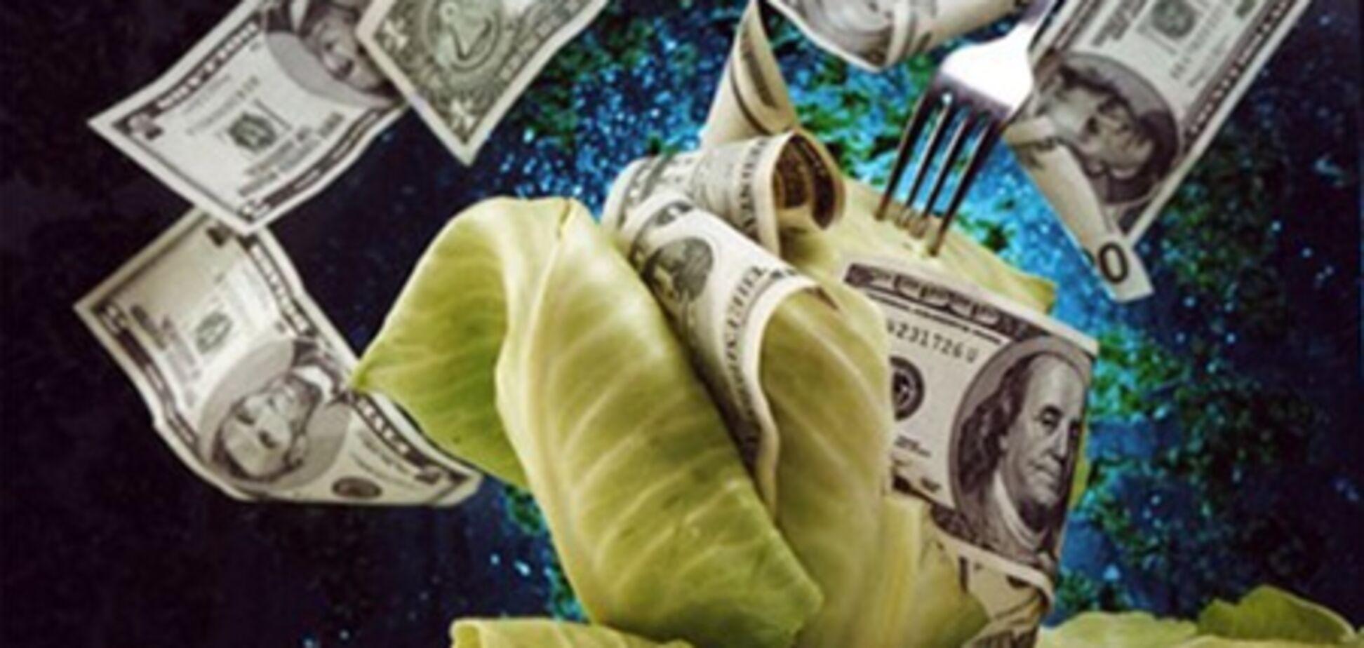 Безработный нашел в своем саду $150 тысяч