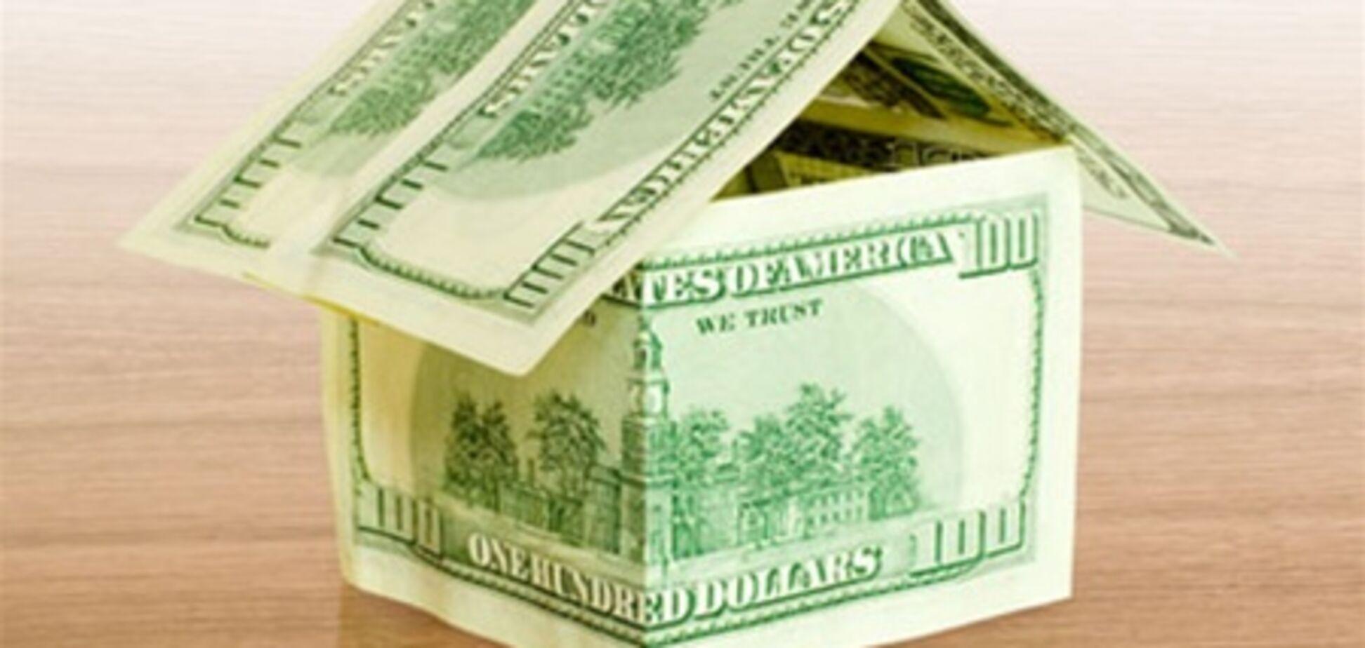 В Украине молодежи помогут купить жилье