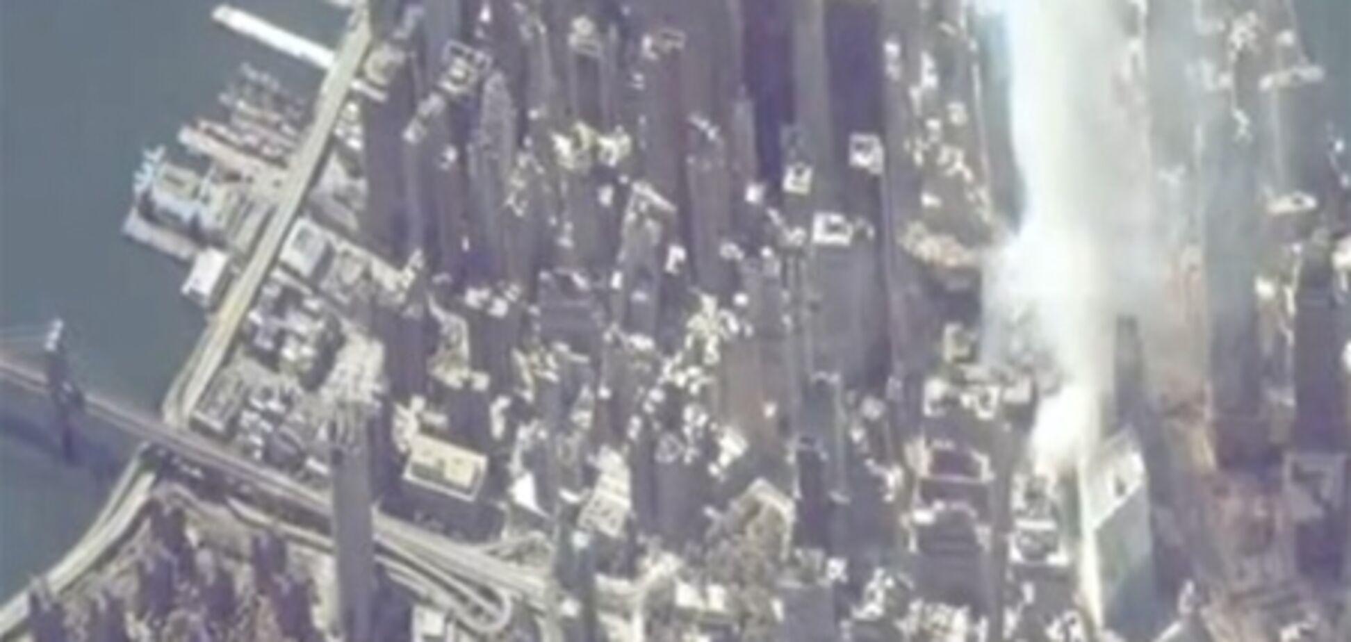 NASA обнародовала уникальное видео терактов 9/11 из космоса