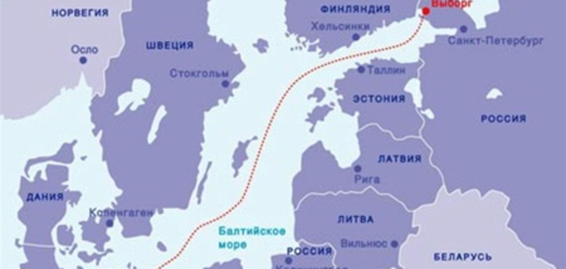 'Северный поток' доставил в Германию первые кубометры газа