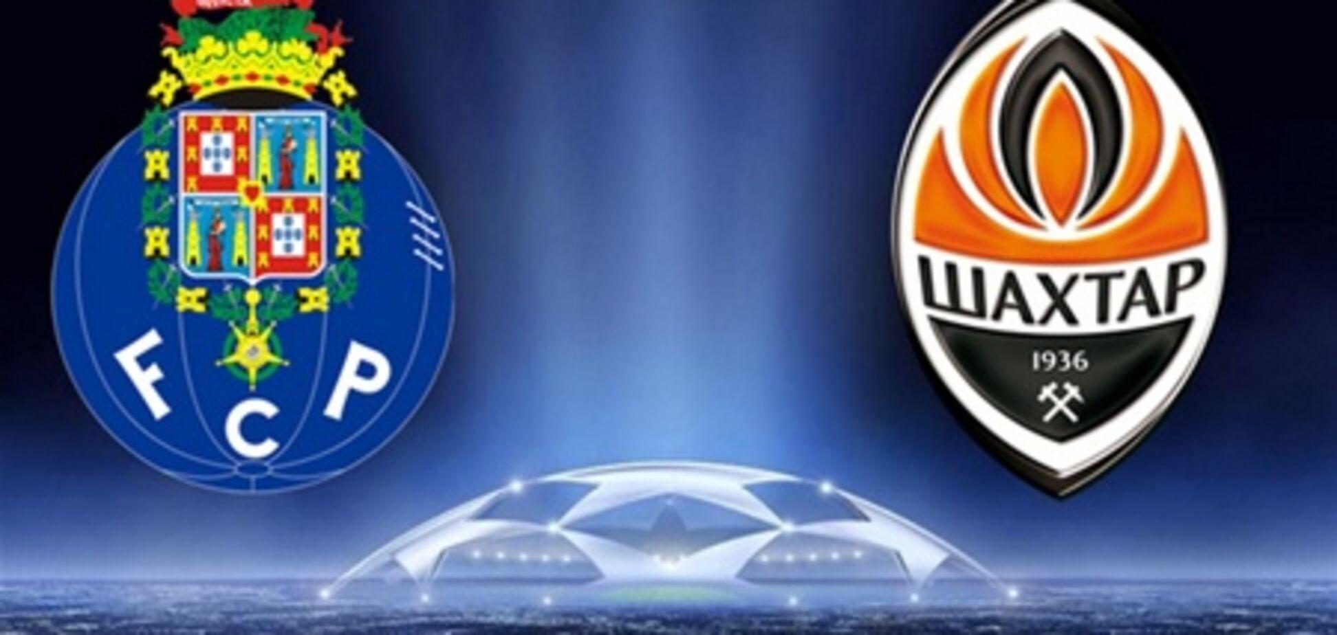 Сегодня матч Лиги чемпионов 'Порту' - 'Шахтер'. Превью поединка