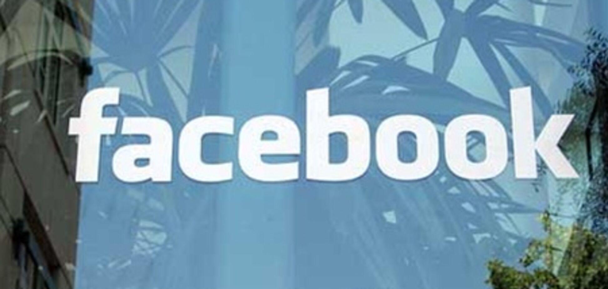 Минобороны Украины открыло свое представительство в Facebook