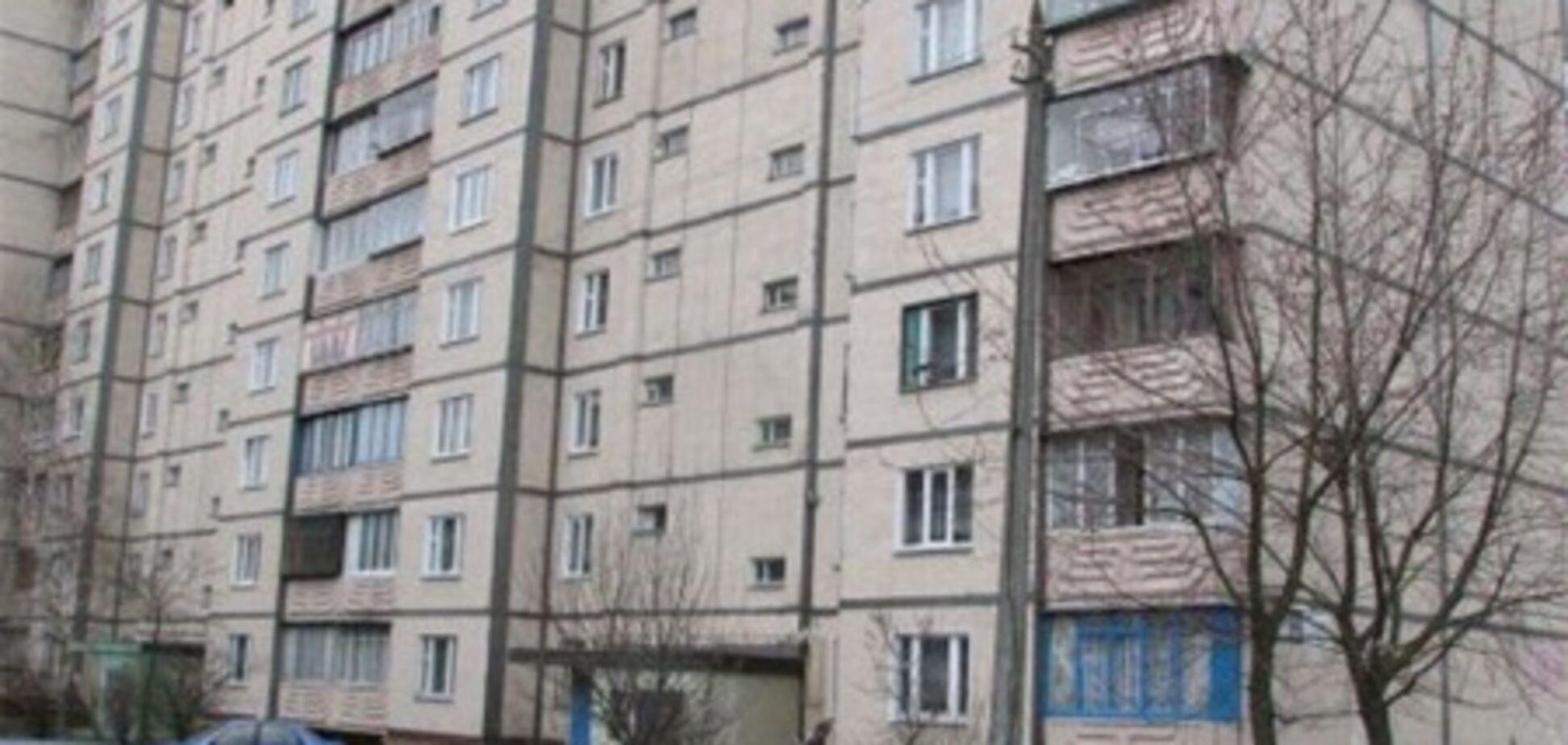 В Киеве подешевели квартиры в старых домах