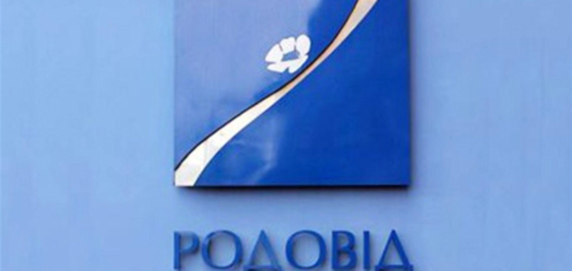 'Укргазбанк', банк 'Киев' и 'Родовид Банк' продадут крупным инвесторам