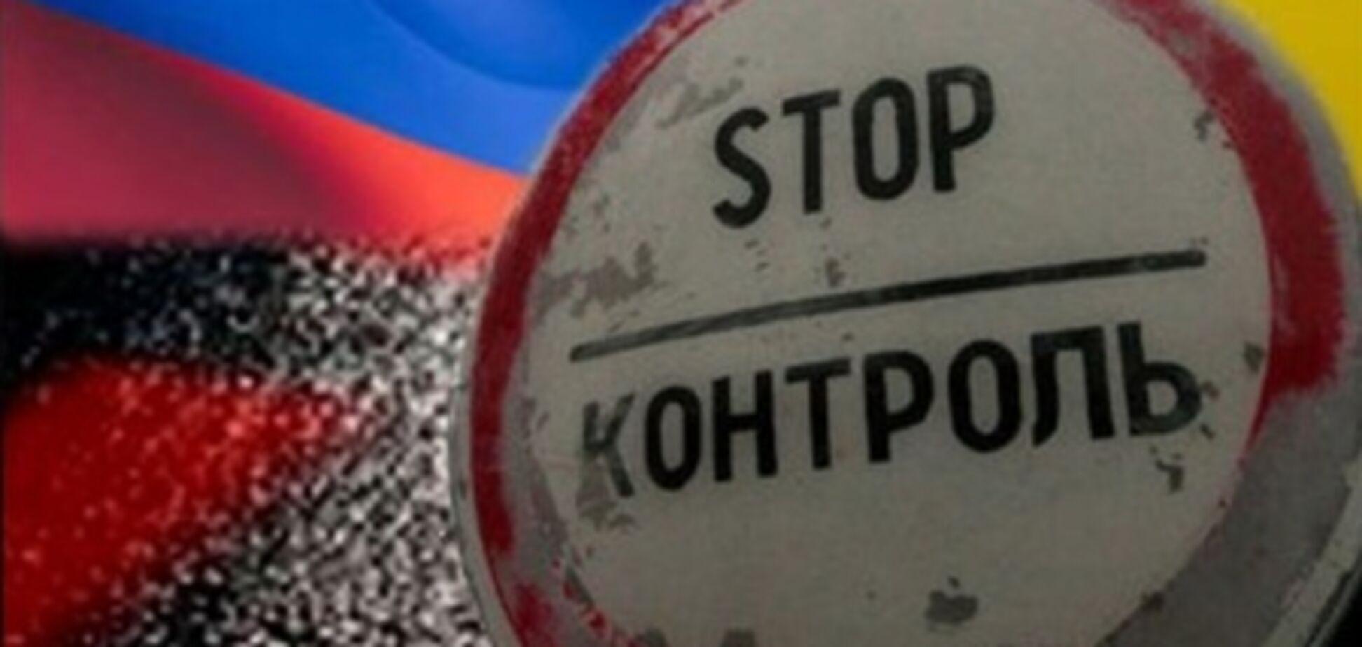 П'ять причин, чому Україна не вступить до Митного союзу