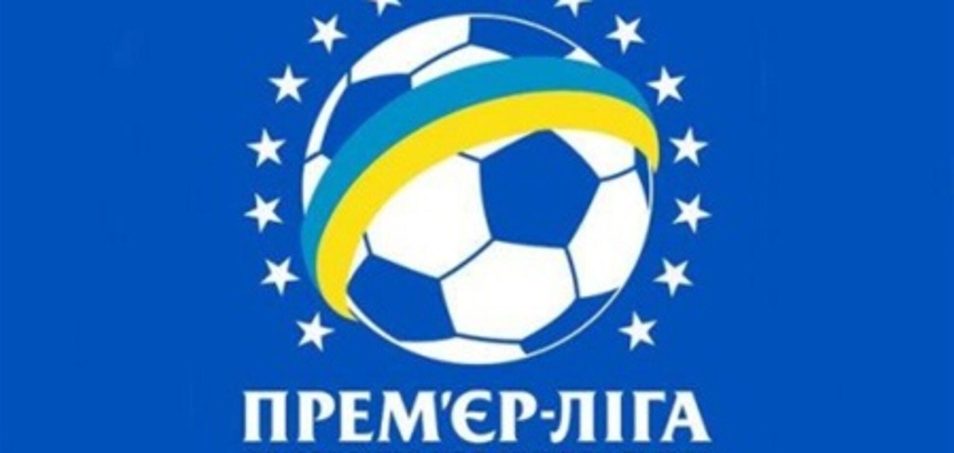 Премьер-лига Украины 2011/2012. Хит-парад событий 9-го тура