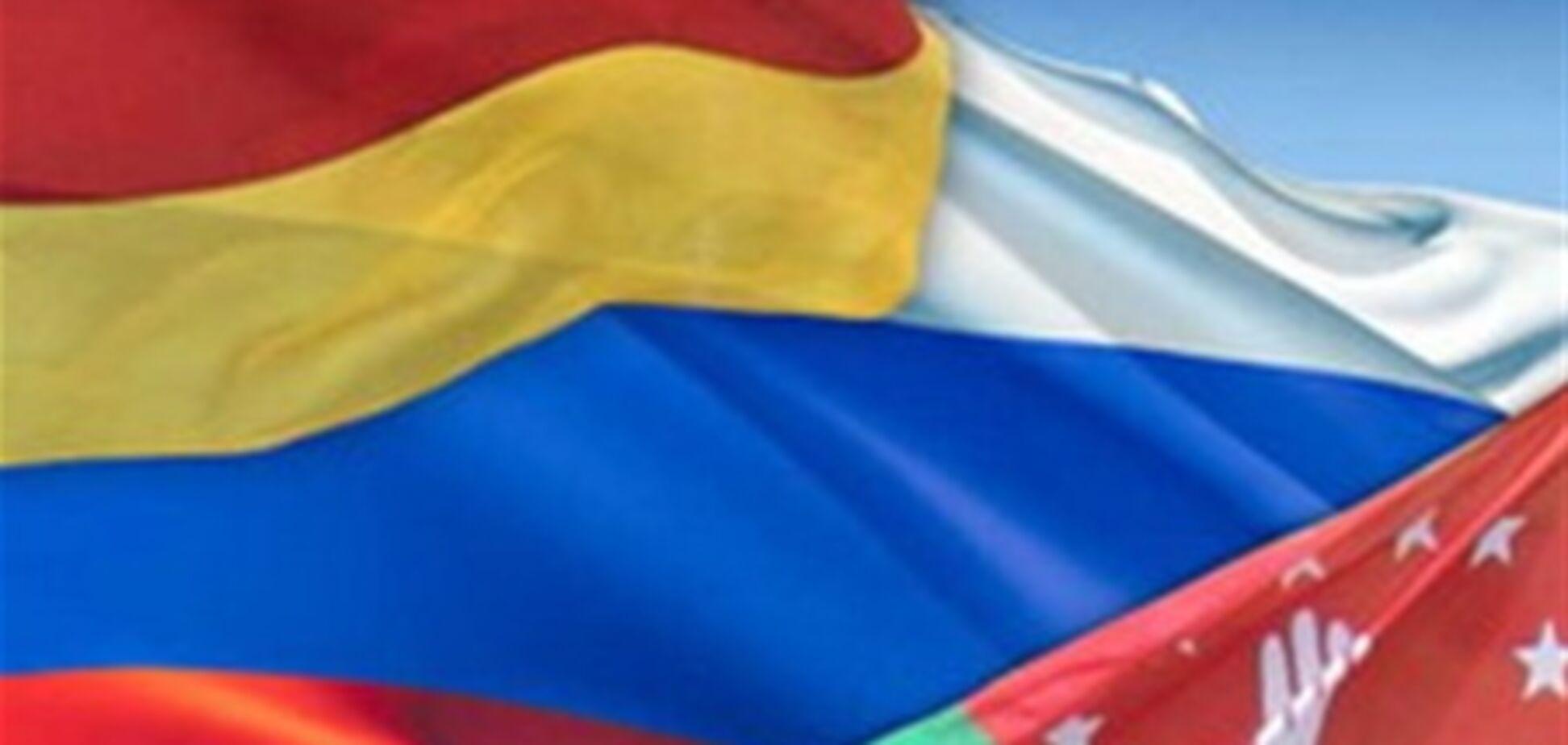 Грузия положит конец оккупации РФ Абхазии и Южной Осетии