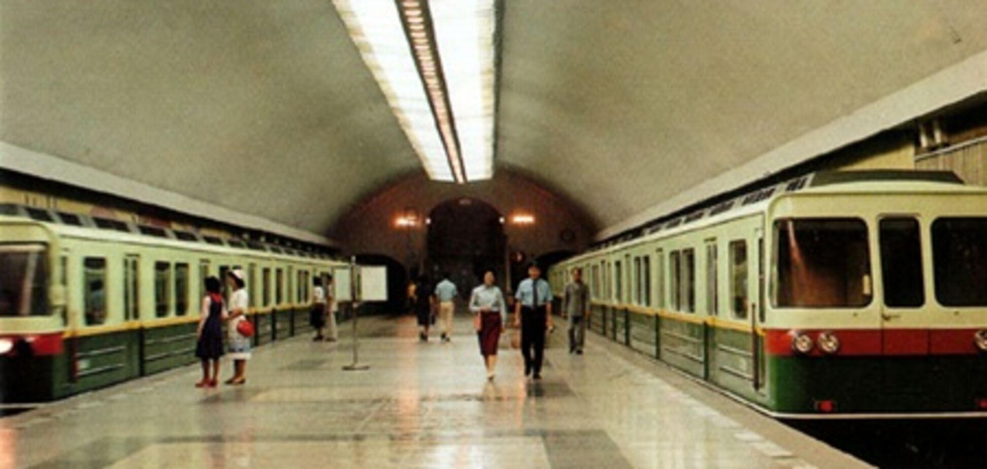 Кабмін передав метрополітен Дніпропетровська у власність міста