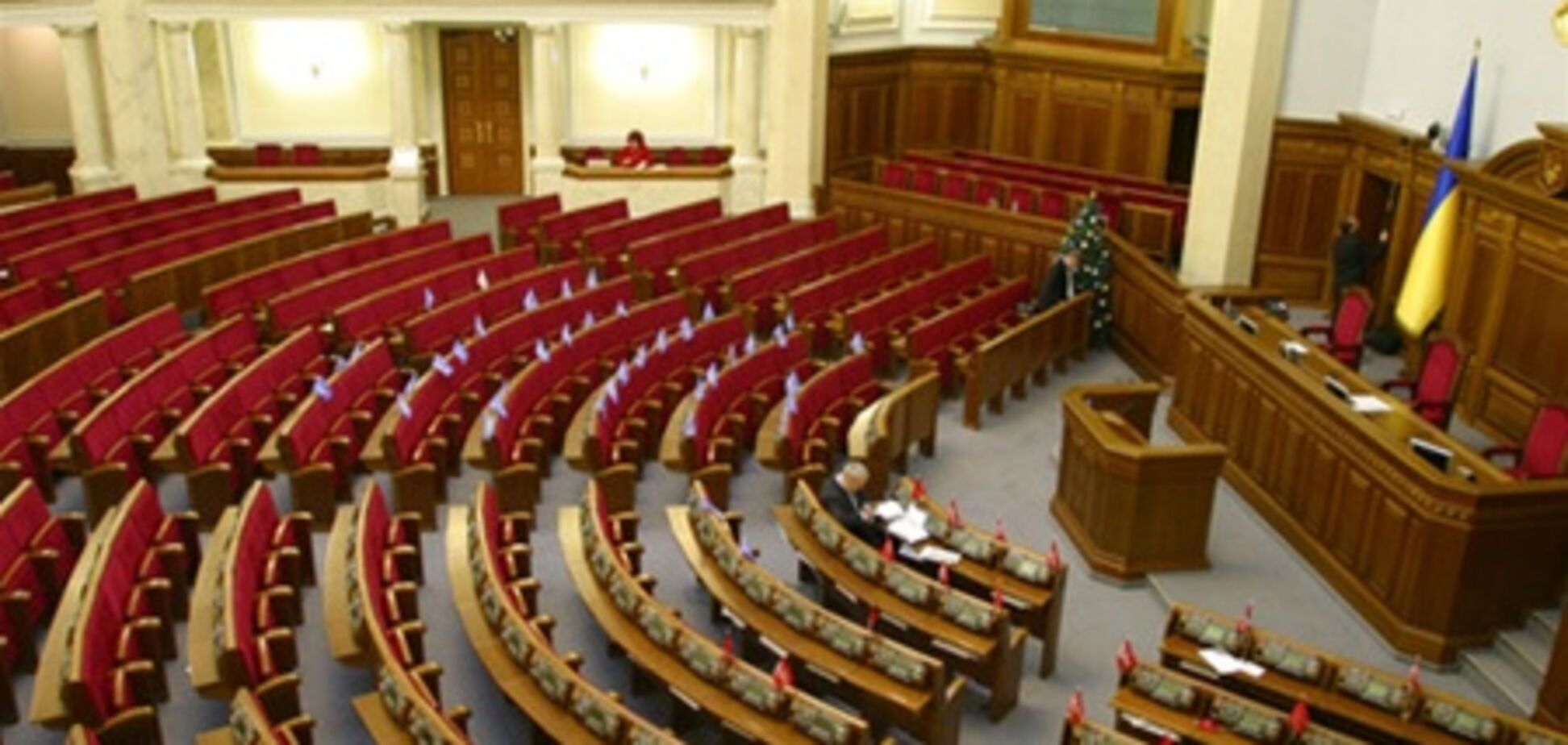 Ремонт парламента обойдется стране в 11 миллионов