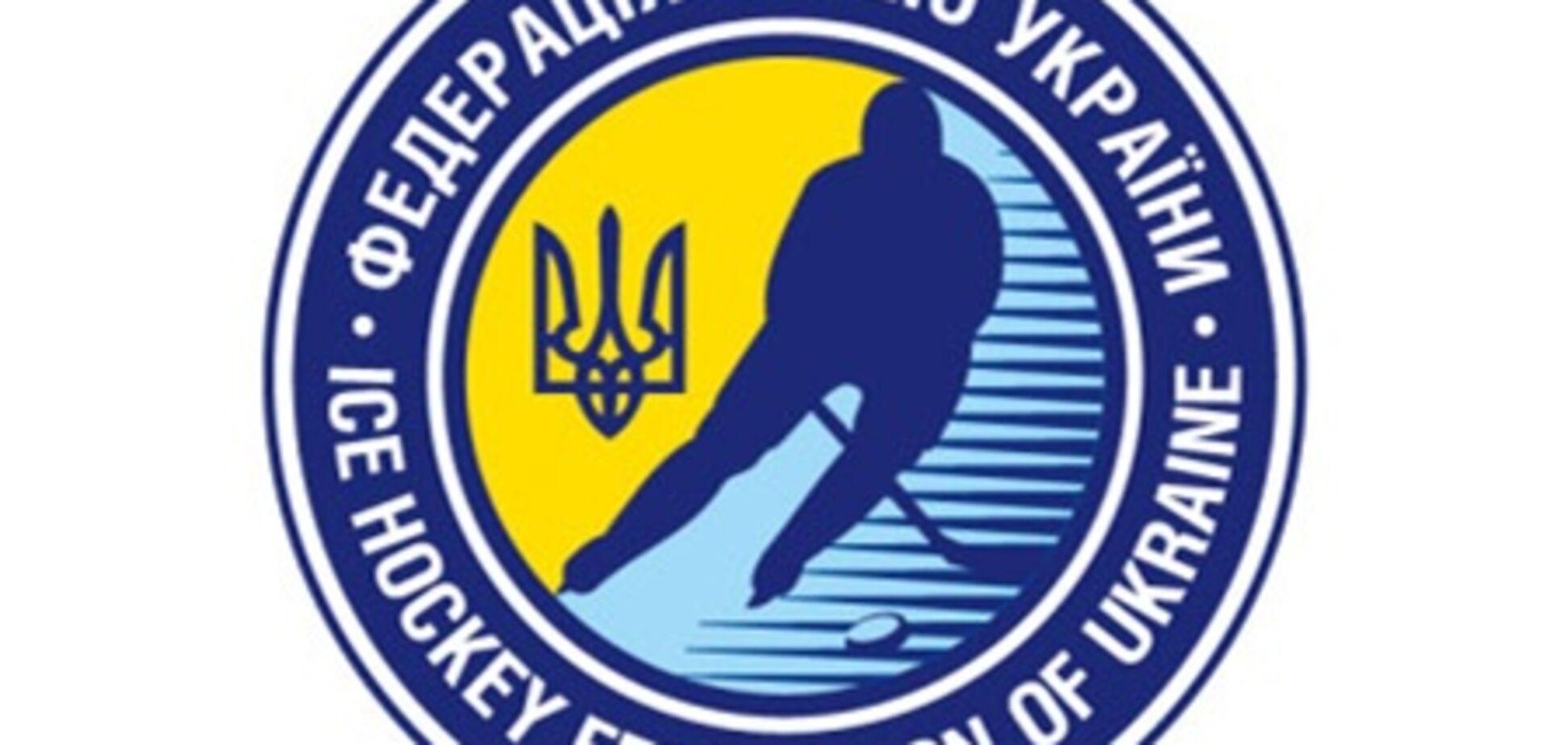 Во Львове презентовали хоккейную команду Западной Украины