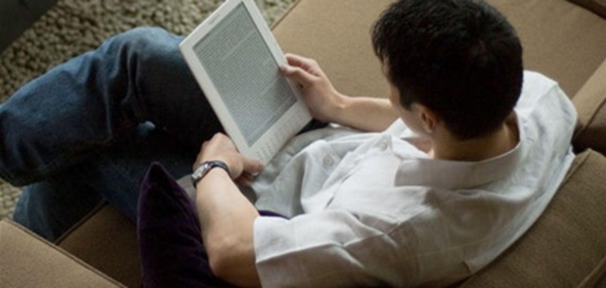 Суточная норма: книга за 24 часа