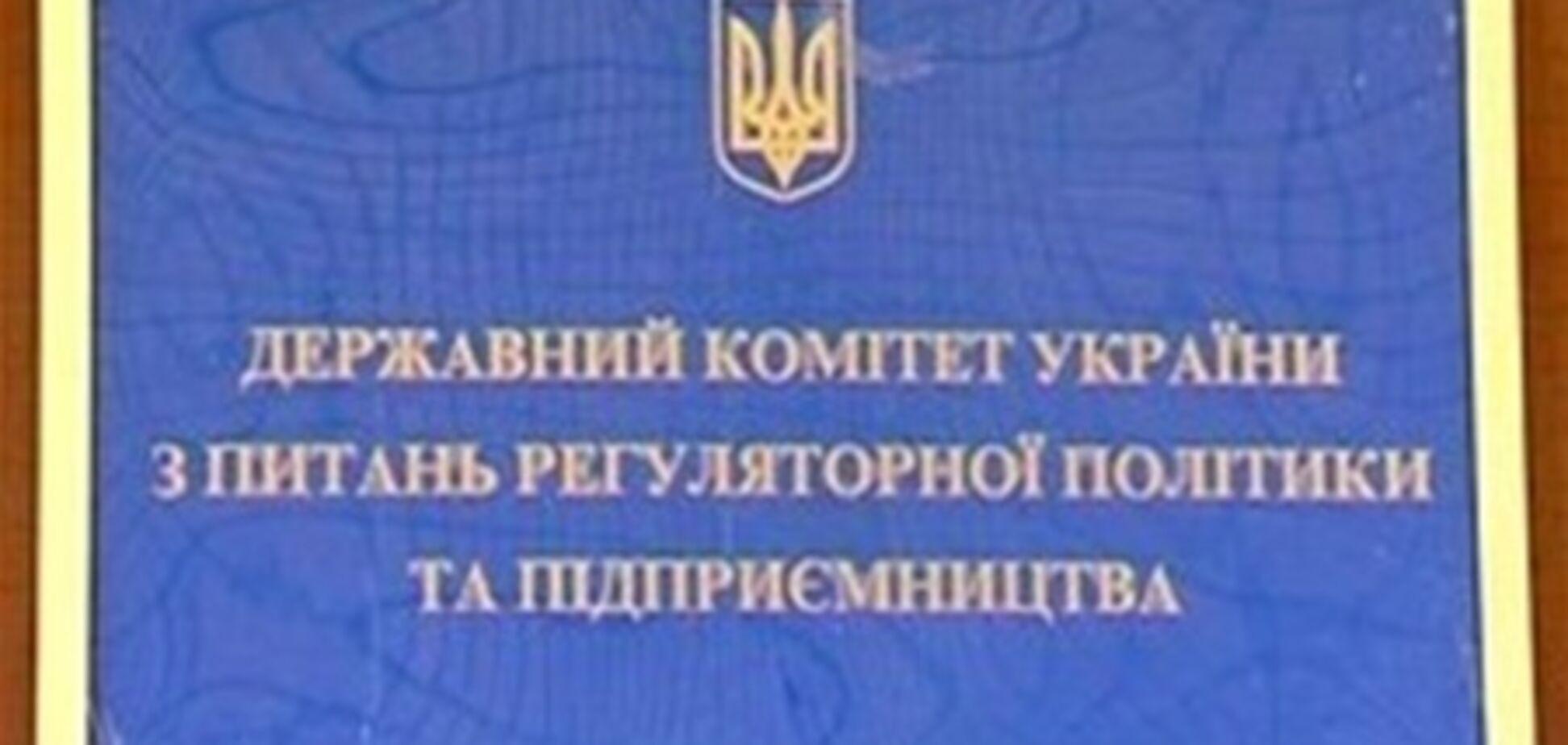 В Україні планують затвердити нові вимоги до аудиторського висновку