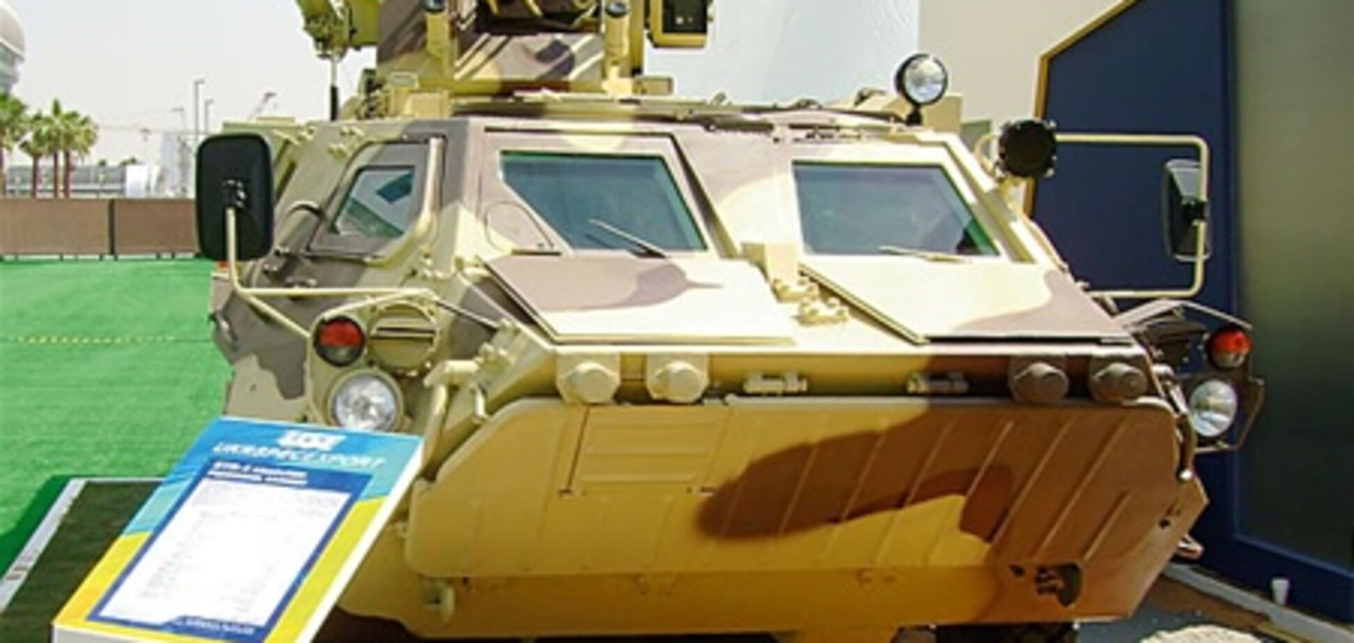 На выставке вооружений в Нижнем Тагиле Украина снова всех удивила