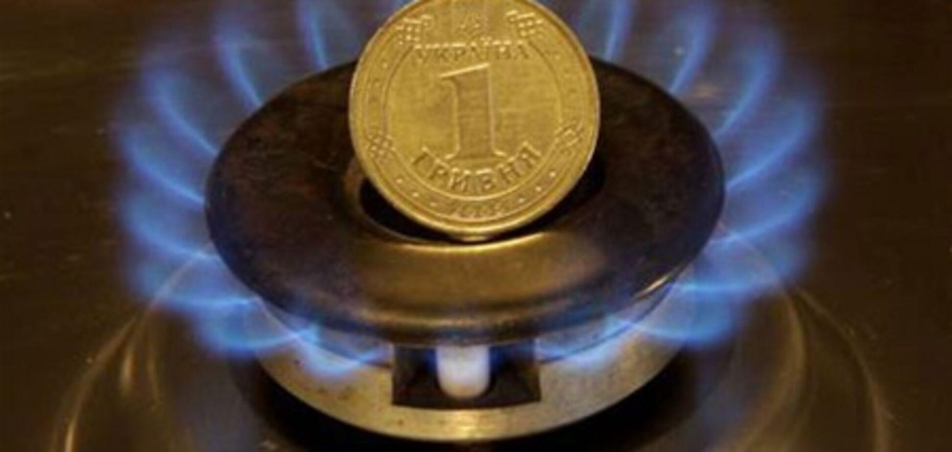 МВФ требует от Украины поднять цены на газ. Иначе транша не будет