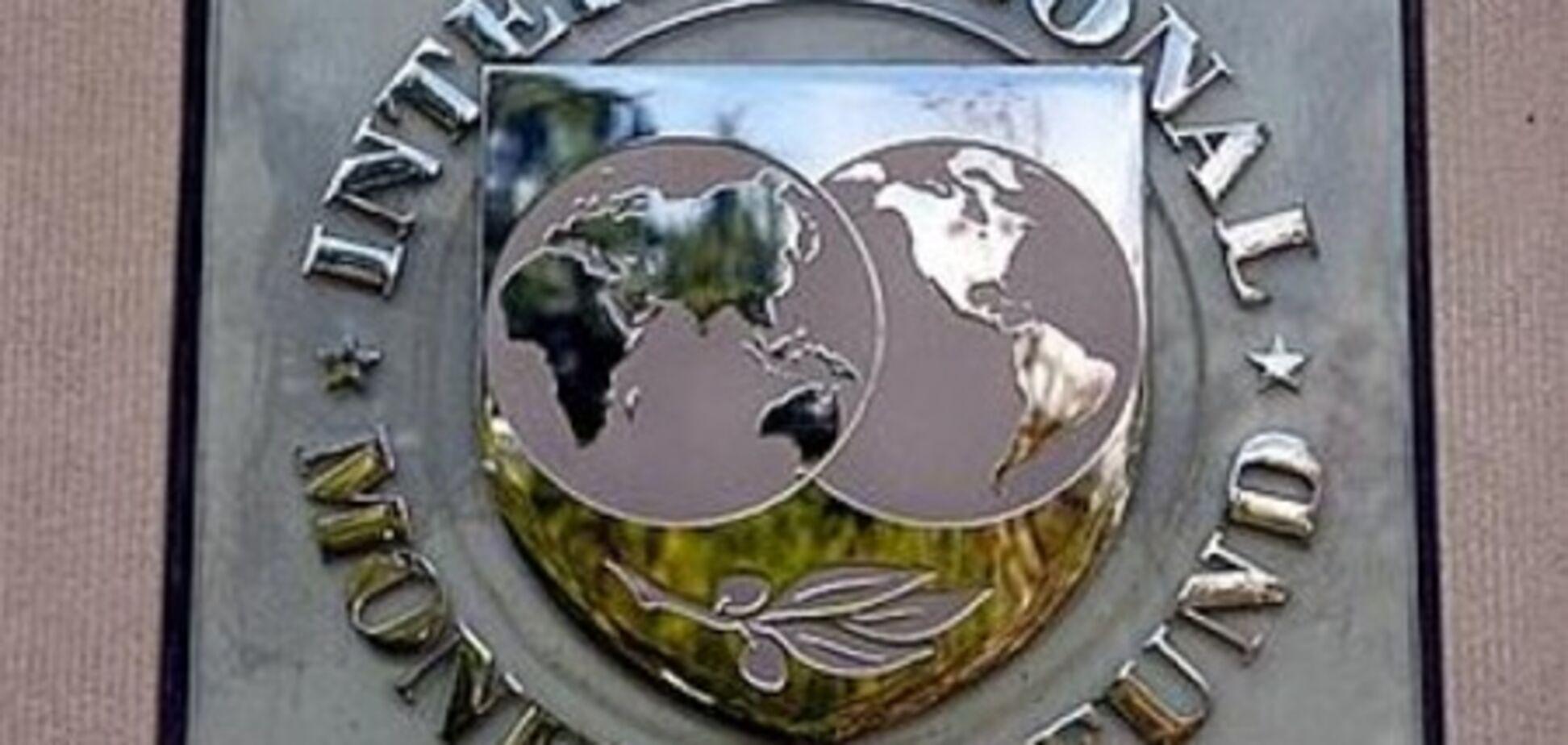 МВФ чекає від України підвищення цін на газ